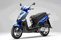 Scooter Kymco 125 segunda mano